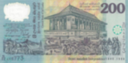 Sri Lanka 200 R_edited.jpg