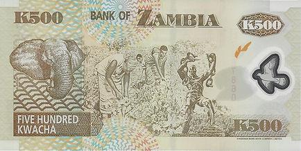 Zambie 500ZMW 2003 DA03 7287860 V.jpg