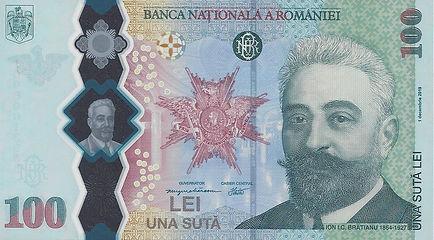 Roumanie 100LEI 2019 100B0013985 R.jpg