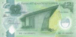 Papouasie_Nouvelle_Guinée_2PGK_2014_BG_1