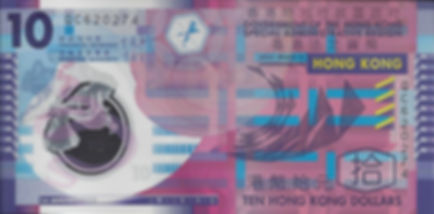 Hong Kong 10HKD 2012 QC620274 R.jpg