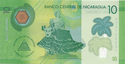 Nicaragua 10NIO 2014 A00728541 V.jpg