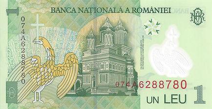 Roumanie 1LEU 2007 074A6288780 V_edited.