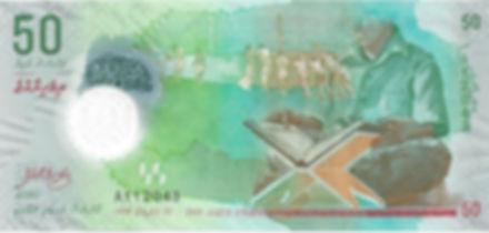 Maldives 50MVR R.jpg