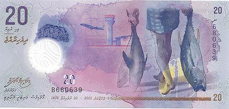 Maldives 20MVR R.jpg