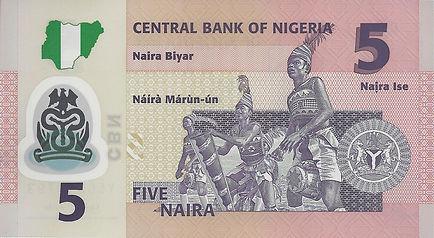 Nigeria 5NGN 2009 YE6610793 V.jpg