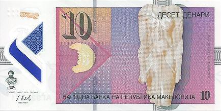 Macédoine_10MKD_A921701_V.jpg