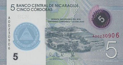 Nicaragua 5NIO 2019 A00230906 R.jpg