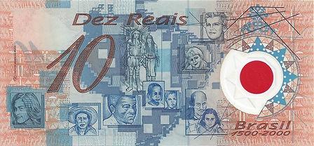 Brésil_10BRL_2000_A1727047375D_V.jpg
