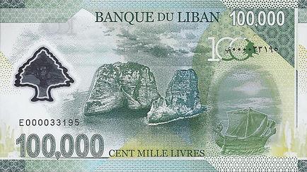 Liban 100000LBP E000033195 R.jpg