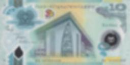 Papouasie_Nouvelle_Guinée_10PGK_2010_BA_
