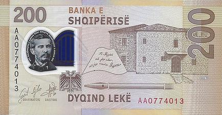 Albanie 200LEK AA0774013 R.jpg