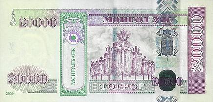 Mongolie 2009 AZ4459929 V.jpg