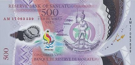 Vanuatu 500VUV 2017 AM 17 063539 plus lo