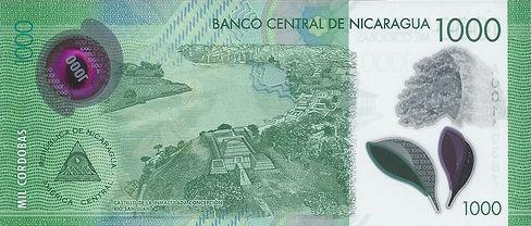 Nicaragua 1000NIO 2017 A00149387 V.jpg