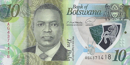 Botswana 10BWP 2020 AG4371418 R.jpg