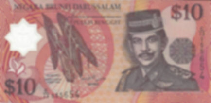 Brunei 10$ 1999 C13 555654 R.jpg