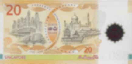 Brunei 20$ A2 146347 V.jpg