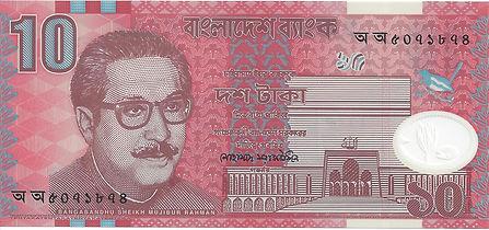 Bangladesh 10BDT 2000 AA5071874 R.jpg