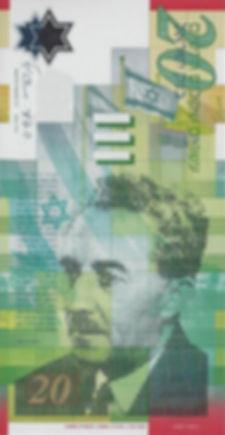 Israel 20NIS 2008 1201036351 R.jpg