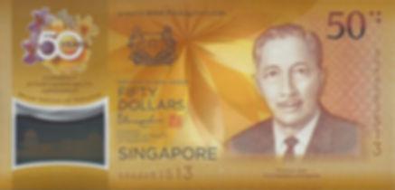 Singapour 50SGD  2017 50AA051513 R.jpg