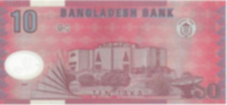 Bangladesh 10BDT 2000 AA5071874 V.jpg