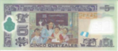 Guatemala 5GTQ 2011 C24282060E V.jpg