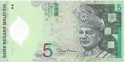 Malaisie 5MYR 2004 EJ0963532 R.jpg