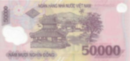 Vietnam 50000VND V.jpg