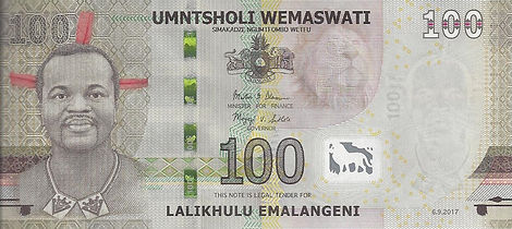Swaziland 100SZL 2017 AA0007405 R.jpg