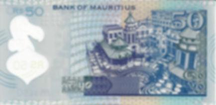 Ile Maurice 50RS 2013 JA059450 V.jpg