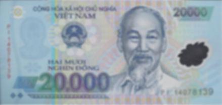 Vietnam 20000VND 2014 PI14078139 R.jpg