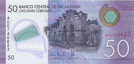 Nicaragua 50NIO 2014 A00740623 R.jpg