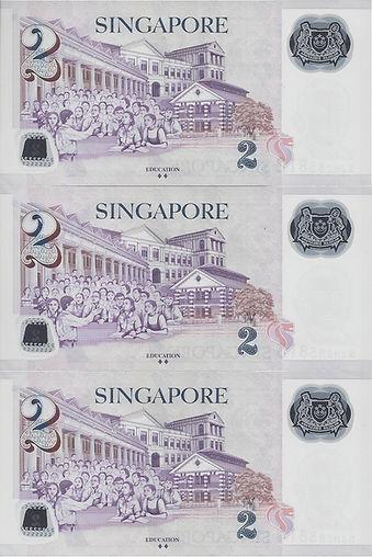 Singapour 2D 5JH285812-13-14 V.jpg