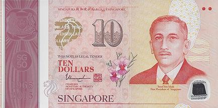 Singapour 10SGD  2015 5BL170144 R.jpg