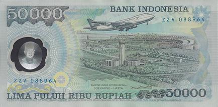 Indonésie_50000IDR_1999_ZZV_088964_V.jp