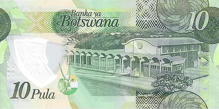 Botswana 10BWP 2018 AE6266307 V.jpg