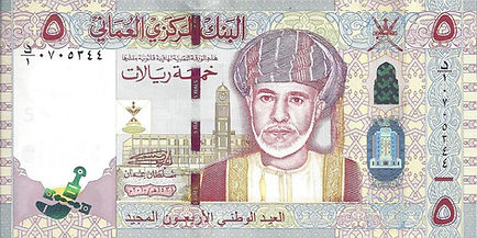 Oman 5 Rials R.jpg