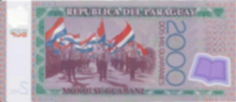 Paraguay 2000PYG 2011 C17985682 V.jpg