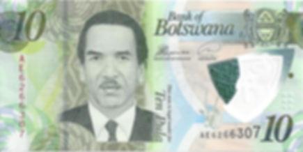 Botswana 10BWP 2018 AE6266307 R.jpg