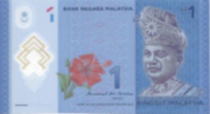 Malaisie 1MYR 2011 KB2682811 R.jpg