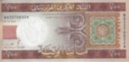 Mauritanie 200MRU 2013 BA3370832A R.jpg