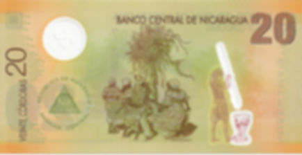 Nicaragua 20NIO 2007 A146148607 V.jpg