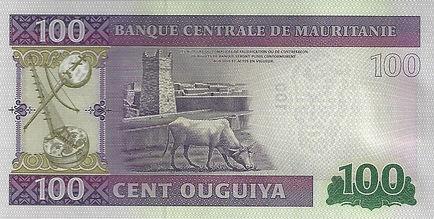 Mauritanie 100MRU 2015 AC0698889A V.jpg