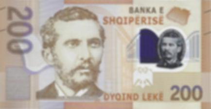 Albanie 200LEK AA0774013 V.jpg