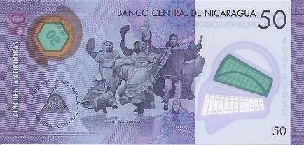 Nicaragua 50NIO 2014 A00740623 V.jpg
