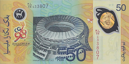 Malaisie 50MYR 1998 KL98 433807 V.jpg