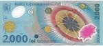 Roumanie 2000LEI 1999 003E0920469 R.jpg