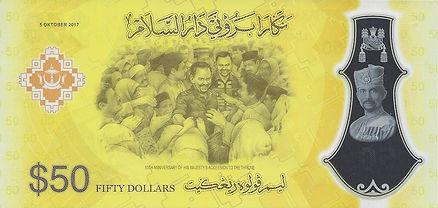 Brunei 50$ 2017 F1 997496 V.jpg