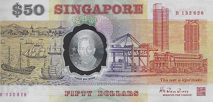 Singapour 50SGD  B 132626 R.jpg